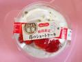 ドンレミー ごちそう果実苺のショートケーキ 1個