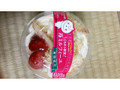 ドンレミー ごちそう果実 苺ミルフィーユ カップ1個