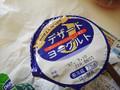 長野県農協直販 デザートJヨーグルト カップ75g×3