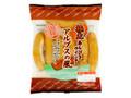 長野県農協直販 アルプスの風 極太あらびきウインナー 国産原料肉 袋280g