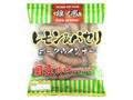 長野県農協直販 雅ノ風 レモン&パセリ ポークウインナー 袋220g