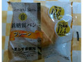 ピアンタ Cut and Slim 低糖質パン プレーン 袋1個