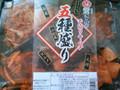 高麗 黄さんの手造りキムチ 五種盛り パック350g