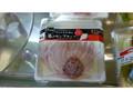 プレシア 苺のモンブラン 1個