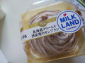プレシア わたしのしふく 北海道クリームと渋皮栗のモンブラン 1個
