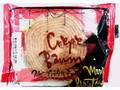 プレシア クレープバウム チョコ 袋1個