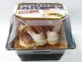 プレシア わたしのしふく 北海道マスカルポーネのティラミス カップ1個