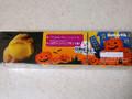 HIROTA ヒロタのシュークリーム ハロウィンパンプキン 箱4個