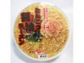 北斗食品 とんこつ醤油ラーメン カップ164g