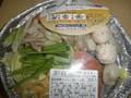 Vマーク 海鮮味噌ちゃんこ鍋