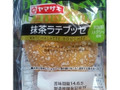 ヤマザキ 抹茶ラテブッセ 袋1個