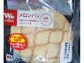 フランソア We メロンパン 発酵バター 袋1個