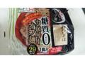 ヨコオ食品工業 月のうさぎプレミアムカップ麺 おろしそば風こんにゃく【おろしポン酢付】 1食
