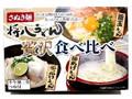 将八 さぬき麺 贅沢食べ比べ 3食