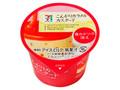 セブンプレミアム こんがりカラメルカスタード 苺カードソース添え カップ105ml