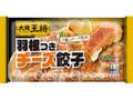 大阪王将 羽根つきチーズ餃子 袋12個