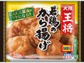 大阪王将 若鶏のから揚げ 袋270g