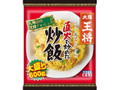 大阪王将 直火で炒めた炒飯 ボリュームパック 袋600g