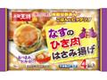 大阪王将 なすのひき肉はさみ揚げ 袋4個