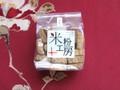 米粉工房プラス 岐阜県産はつしも米粉のクッキープレーン 袋95g