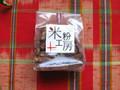 米粉工房プラス 岐阜県産はつしも米粉のクッキーくるみココア 袋95g
