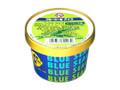 ブルー サトウキビ 黒糖アイス カップ130ml