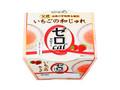 遠藤 ゼロカロリー いちご和じゅれ カップ88g