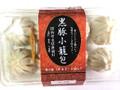 ドリームフーズ 黒豚小籠包 202.5g(8個入り).