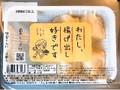 三和豆水庵 わたし、揚げ出し好きです 揚げ出し豆腐4個、たれ20g