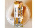 三和豆水庵 ごまたれで食べるまったり豆腐 カップ117g