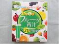 ユーワ おいしいフルーツ青汁 箱3g×20