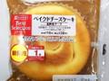 デイリーヤマザキ ベイクドチーズケーキ 北欧産チーズ