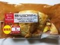 デイリーヤマザキ 厚切りハムとたまごのクロワッサン 袋1個