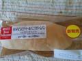 デイリーヤマザキ もちもちとしたクッキーバニラ&クリームパン