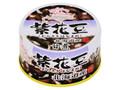ふらの 紫花豆 甘煮 缶190g