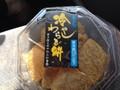 泰平庵 冷やしわらび餅 カップ6個