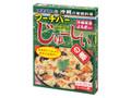 オキハム 沖縄の家庭料理 フーチバーじゅーしいの素 お米といっしょに炊きこむだけ! お米3合用 3ー4人前 箱180g