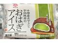 第一食品 十勝産小豆と宇治抹茶のおはぎアイス 袋80ml