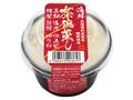 太陽食品 海鮮茶碗蒸し カップ200g