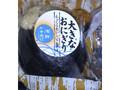 ヤマキフーズ 大きなおにぎり 海鮮かきあげ 袋1個