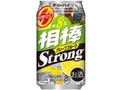 秋田県醗酵工業 相棒 ストロング グレープフルーツ 糖類ゼロ 缶350ml