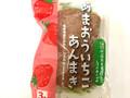 イケダパン あまおういちご あんまき 袋3個