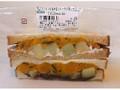 タカラ食品工業 南瓜サンド 北海小倉&キャラメルナッツ 2個