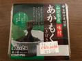 吉野水産 吉野水産謹製 山口県産味付 あかもく ぎばさ パック40g×2