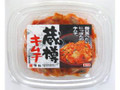 味仙 蔵樽キムチ 平カップ