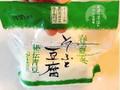 粟野商店 青豆そふと豆腐 200g