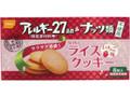 尾西食品 尾西のライスクッキー いちご味 箱8枚