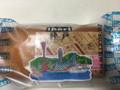 いかりスーパーマーケット フィナンシェ 袋1個
