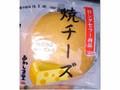 あわしま堂 焼チーズ ロングセラー商品 袋1個