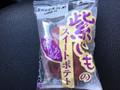 あわしま堂 紫いものスイートポテト 紫いもあん 1個